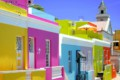view of collorful houses in Bo Kaap