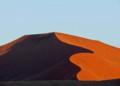 View of Dune 45