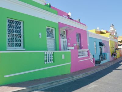 colourful Bo Kaap Cape Town