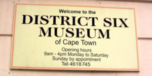 entrance plate district 6 museum